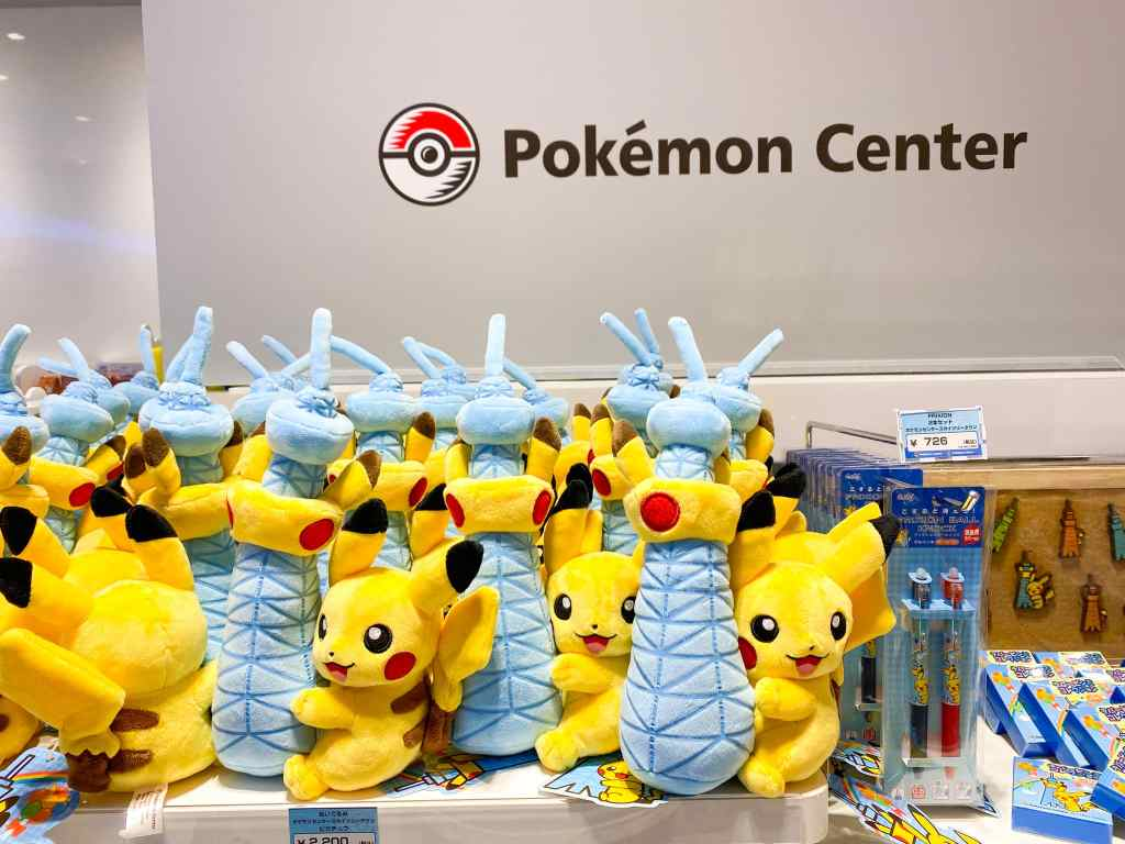 pokemon_center_skytree