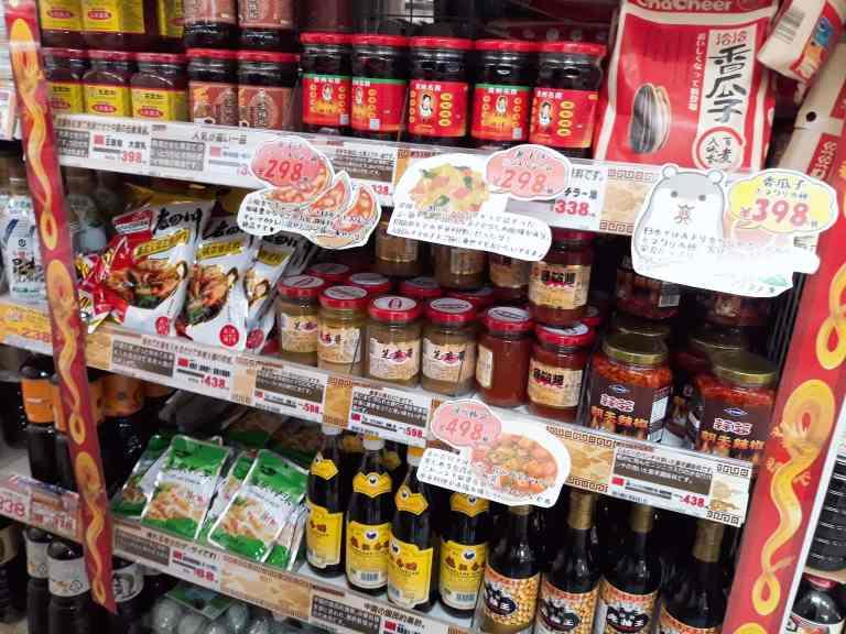 donki_taiwanese_food_supermarket 2