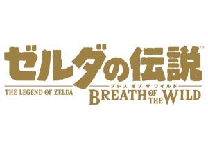 【眺墨賞】ゼルダの伝説 ブレスオブザワイルド #010