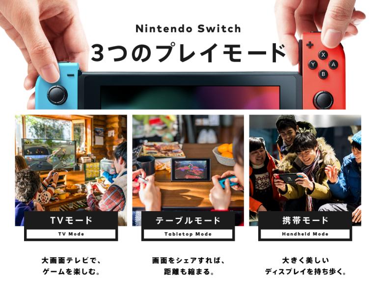 Screenshot-2018-1-5 Nintendo Switch|Nintendo(1).png