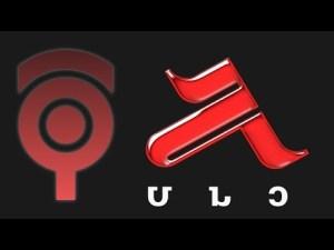 ツヤの質感の立体的なロゴ #025