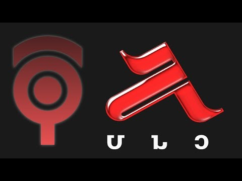 ツヤの質感の立体的なロゴ #25