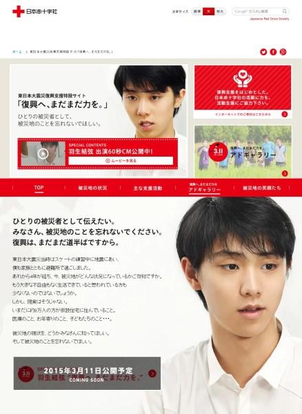 jrc-yuzu