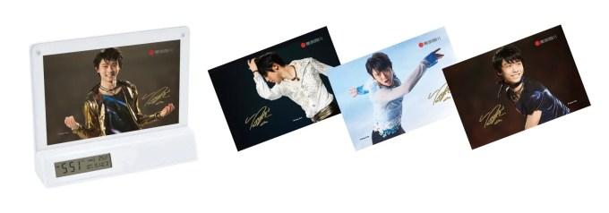 nishikawa-20171101-clearfile
