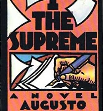 I the supreme