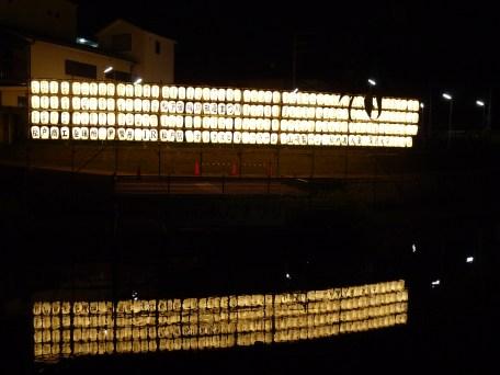 松戸 伊勢丹そばにある坂川の提灯ステージ(1)