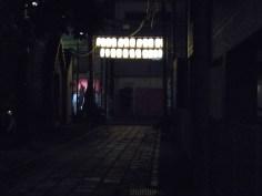 旧水戸街道を参道から