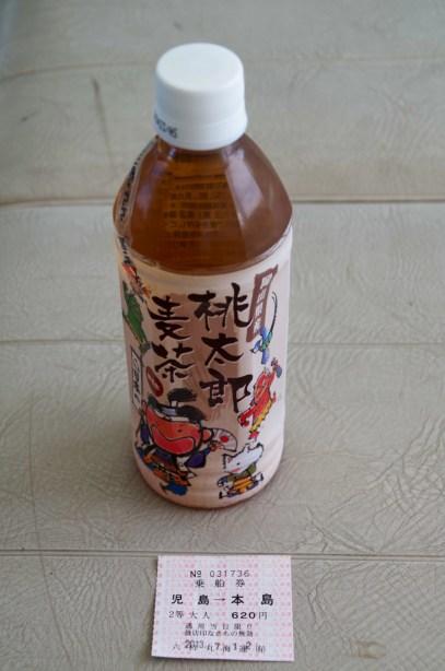 桃太郎麦茶と連絡船きっぷ
