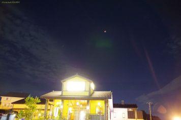 月見えますか?