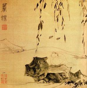 Zhuangzi Dreaming