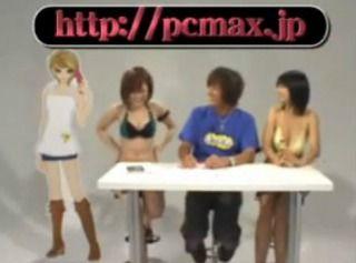 PCMAX TV