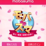 モバスマトップ画像