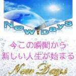 New Daysトップ画像