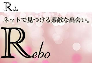 Reboトップ画像