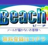 Beach SPトップ画像