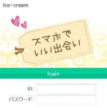 Ice・cream スマホトップ