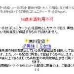 Report トップ