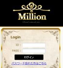 million スマホトップ