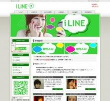 I-LINE(アイライン) PCトップ