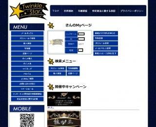 Twinkle Star(トウィンクルスター) PC