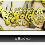 ★GOLD★