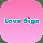 Love Sign(ラブサイン)のアイコン画像
