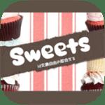 Sweets(スウィート)のアイコン画像