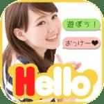 Helloのアイコン画像