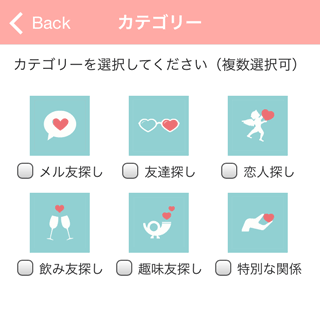 Laxiのカテゴリー選択画面キャプチャ