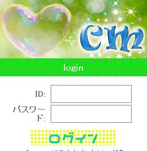 CMの登録前トップ画像