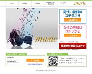 musicのPC登録前トップ画像
