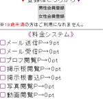 Xの登録前トップ画像