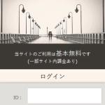 Re:+のスマホ登録前トップ画像