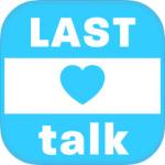 Last takl(ラストトーク)のアイコン