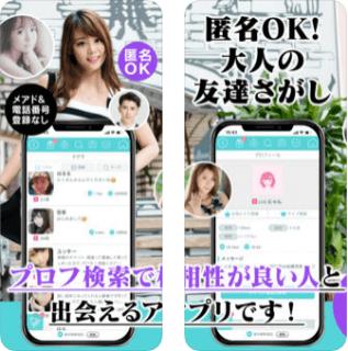 iPhone版マジクルのアプリ説明スクリーンショット1