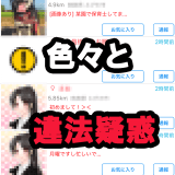 NOWチャット