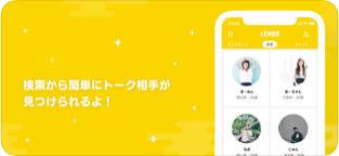 レモンのApp Store内アプリ説明スクリーンショット4