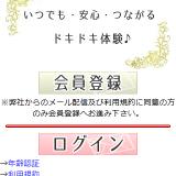wonderfulのスマホ登録前トップページ