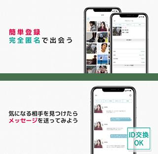 licoのアプリスクリーンショット