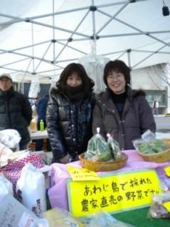 Narakiyorisa Farmers