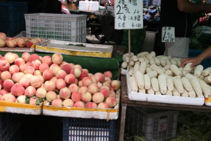 Peaches and Glutinous Corn