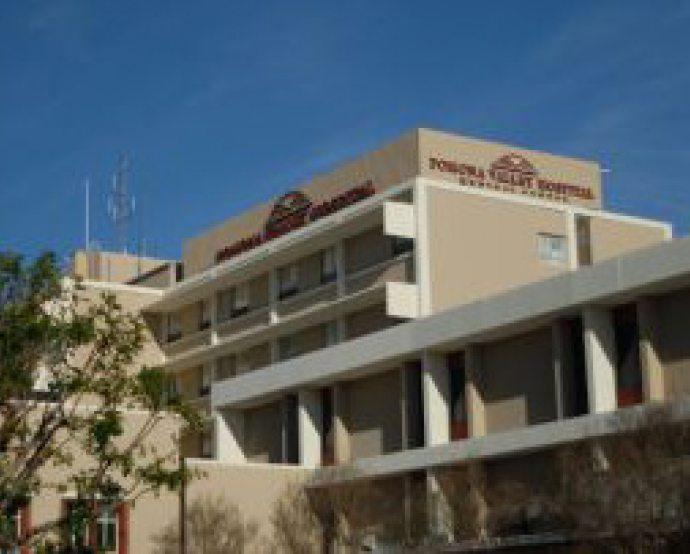 Pomona-Valley-Hospital-Medical-Center