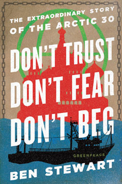 """Ben Stewart's book """"Don't Trust Don't Fear Don't Beg"""" was selected as RMC's 2017 Common Read"""