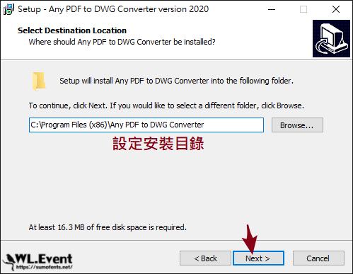 Any PDF to DWG Converter 2020 – 使用教學!輕鬆將 PDF 批次轉檔 DWG / DXF 圖檔格式 – WL.Event