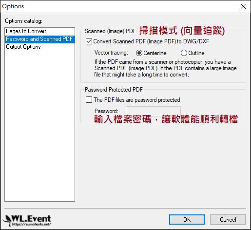 Any PDF to DWG Converter 2020 – 使用教學!輕鬆將 PDF 批次轉檔 DWG / DXF 圖檔格式 – WL.Event – Part 2