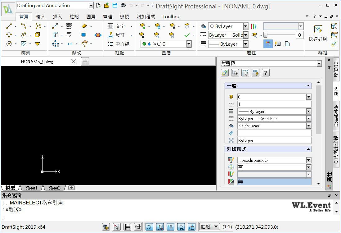 Draftsight 2019 SP3 – 優質 2D/3D CAD 工程繪圖軟體 相容 AutoCAD 格式、指令 – WL.Event – Part 2