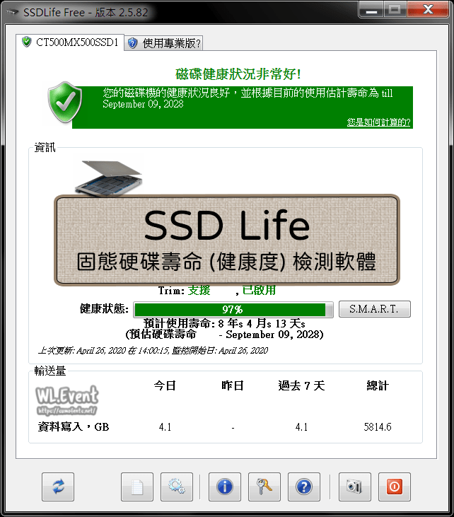SSD Life v2.5.82 – 免費下載!簡單快速的 SSD 固態硬碟壽命 (健康度) 檢測軟體 – WL.Event