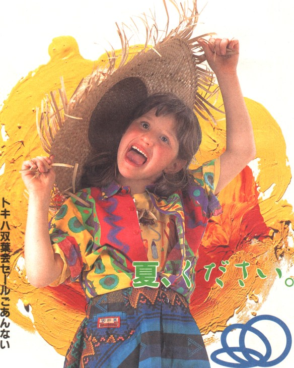 Chelsea in the Tokiwa Department Store Advertisement