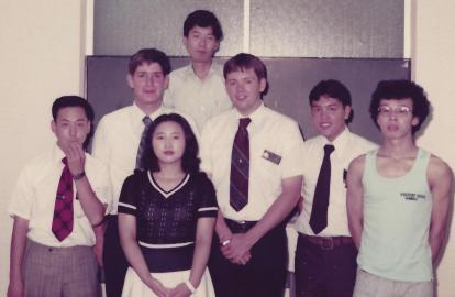 With Elders and some members in Takaoka, Japan in the winter of 1976