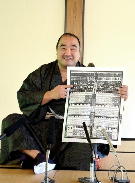 Aminishiki con el nuevo banzuke